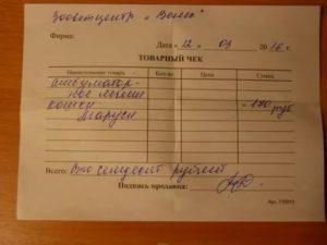 Ип без печати товарный чек