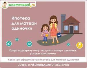 Как учителю получить квартиру от государства бесплатно