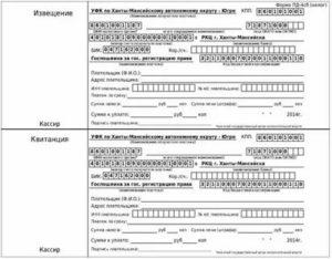 Пошлина на регистрацию права собственности на квартиру 2019