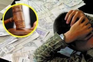 Судебная Практика Взыскание Задолженности По Коммунальным Платежам