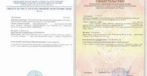 Найти свидетельство о государственной регистрации права по номеру