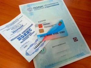 Медицинский полис действует по всей россии 2021