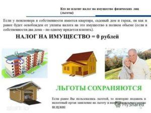 Построил дом и продал нужно ли платить налог