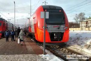 Чернобыльцы Предоставляются Льготы На Поезд Ласточка