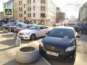 Штраф парковка на месте такси