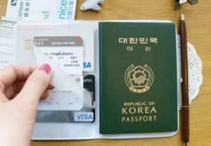 Как Получить Гражданство Южной Кореи Гражданину Рф