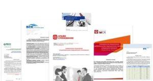 Пример коммерческого предложения по вознаграждениям от страховых компаний для сотрудничества