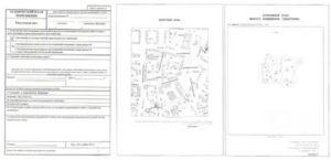 Технический паспорт на квартиру срок действия при продаже квартиры