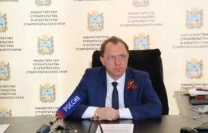 Программа молодая семья в ставропольском крае на 2019