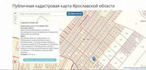 Публичная кадастровая карта росреестра ярославская область