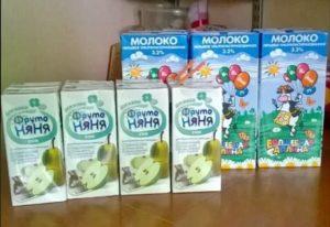 Молоко и соки для беременных как получить