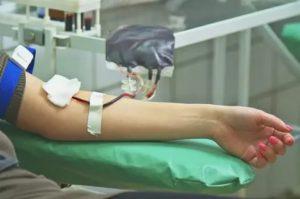 Где можно в москве сделать переливание крови