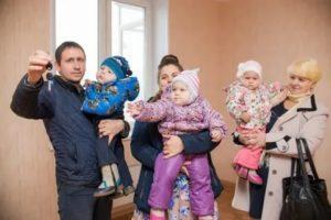 Статус многодетной семьи в москве с 2021 года