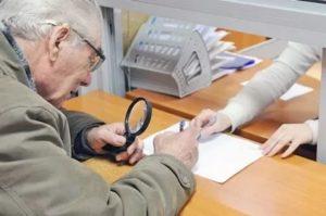 Льготы пенсионерам в калужской области в 2021 году