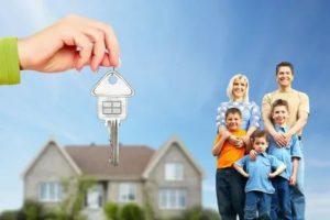 Субсидии на покупку жилья 2021 в московской области