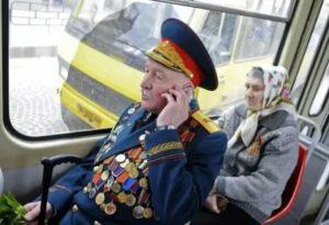 Бесплатный проезд ветеранам боевых действий в общественном транспорте