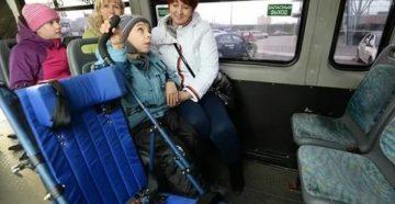 Бесплатный проезд для детей инвалидов в общественном транспорте